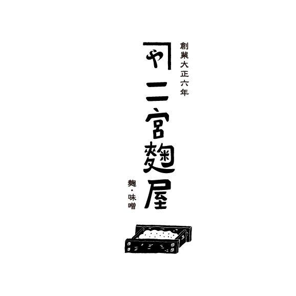 ninomiya_logo01
