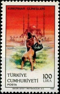 Stamp: Wrestling (Turkey) (Kirkpinar Wrestling Matches, Edirne) Mi:TR 2753,Sn:TR 2356 1986