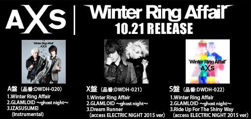 ★COVER photo by Kazuko Tanaka (CAPS) >> accessニューシングル「Winter Ring Affair」 10月21日(水)リリース! http://www.access-web.jp/index.php