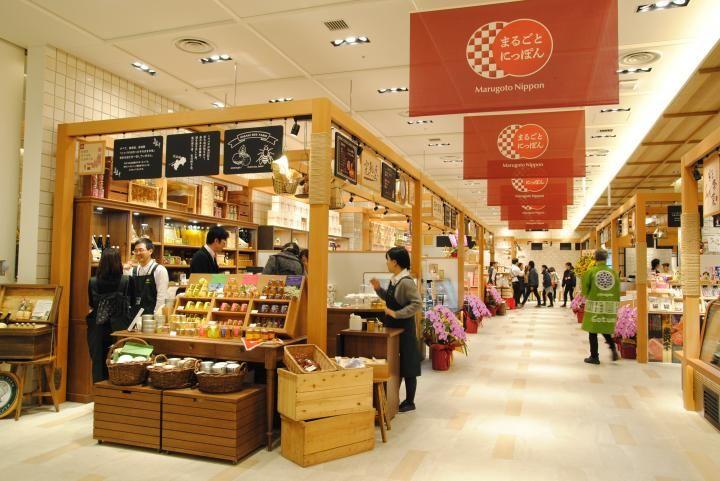 毎日が地方物産マーケット♪約40店舗が東京初お目見えの「まるごとにっぽん」|ことりっぷ