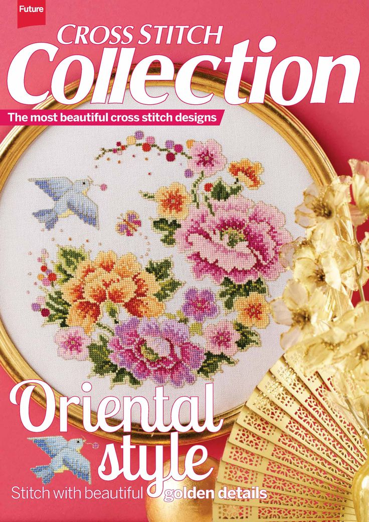 Cross Stitch Collection Issue 234 April 2014 patterns pinned Zinio