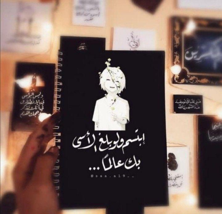 الله معي وبه أكتفي Instagram Posts Cute Quotes Instagram