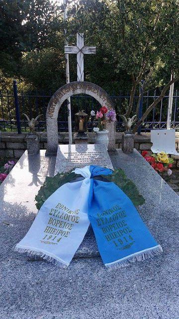 Τους Έλληνες Πεσόντες του 1940 σε Βουλιαράτες και Βοδίνο τίμησε ο ΕΣΒΗ 1914 – Ντροπή για το Γενικό Προξενείο της Ελλάδας στο Αργυρόκαστρο!