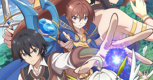 Isekai Cheat Magician Anime Casts Hiro Shimono Yōko Hikasa Isekai