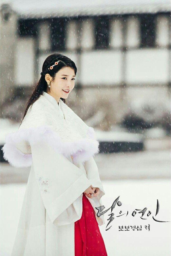 My beautiful Ji Eunnie in Moon Lovers <3 #iu #jieun #moonlovers