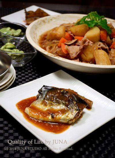 さばの味噌煮とか肉じゃがとか。 by JUNA(神田智美)さん | レシピ ...