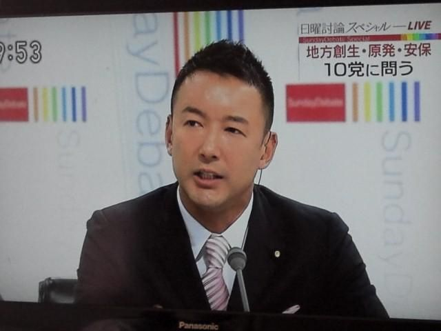 NHK日曜討論のたろさ…ストロンチウムの危険性訴えた…