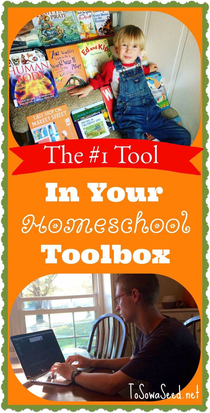 The #1 Tool In Your Homeschool Toolbox • It's not the books themselves but the CONVERSATIONS that happen as a result.•  #homeschooling • reading