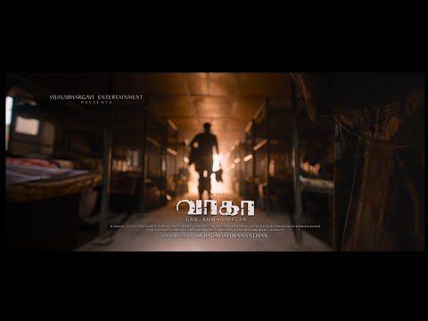 Wagah Trailer