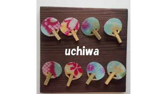 日本の夏といえば、浴衣にうちわ♪ うちわのピアスが、女性らしさを更にかもしだしてくれそう。 小さくてかわいぃうちわのフックピアス:*:・。,☆゚'・...|ハンドメイド、手作り、手仕事品の通販・販売・購入ならCreema。
