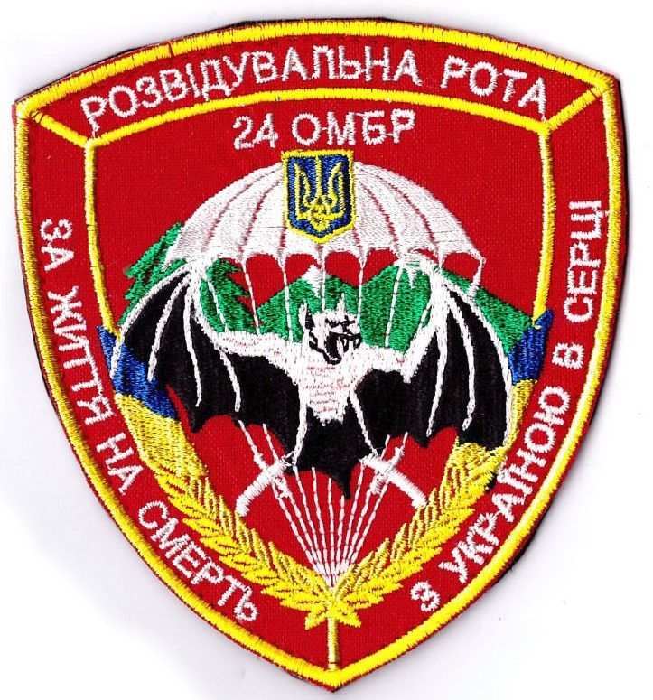 Ukraine Army Tactical Morale Military Patch Special Forces SWAT Paratrooper