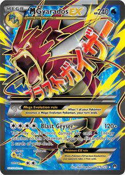 Gyarados-EX | XY—BREAKpoint | TCG Card Database | Pokemon.com
