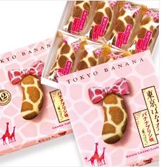 Tokyo Banana. love this @ #rock candy media