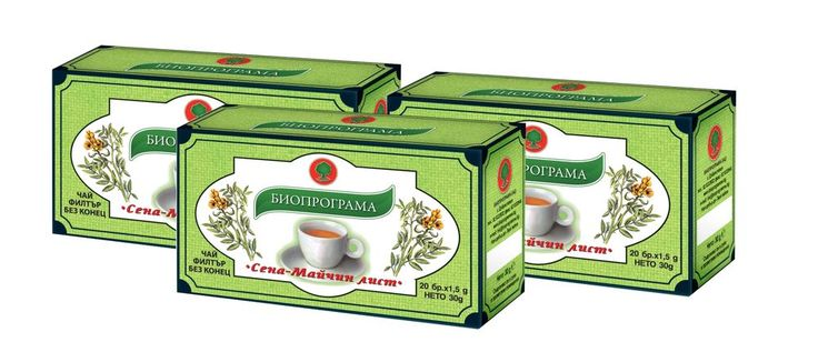 SENNA TEA  Natural Product Colon Cleansing, Laxative,Detox,Weight Loss-60 bags