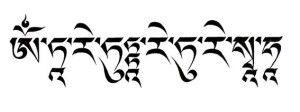 Green Tara Mantra: OM TARE TUTTARE TURE SOHA