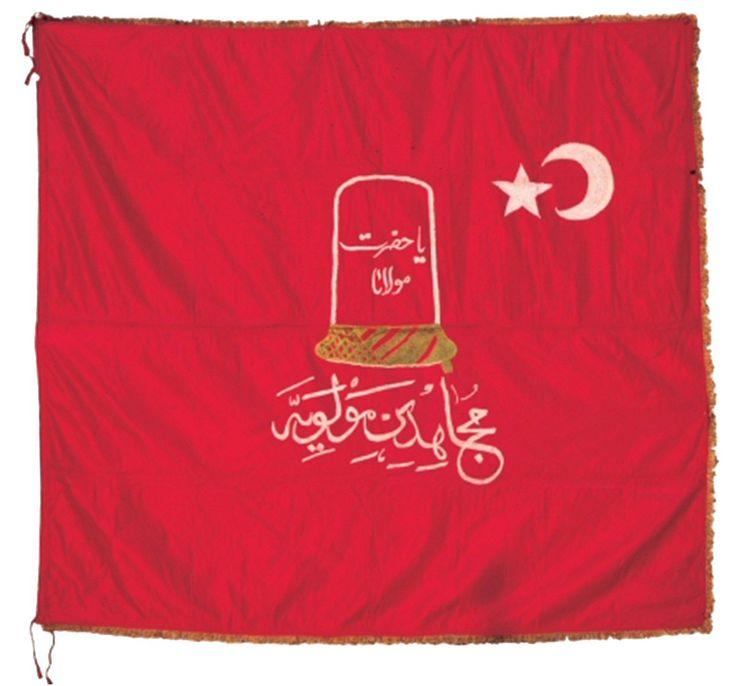 An Ottoman Mevlevi Banner, 19th Century (Bir Osmanlı Mevlevi Sancağı)