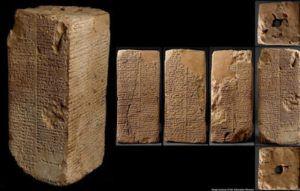 Αρχαία Σουμεριακά Κείμενα Αποκαλύπτουν ότι η Γη διοικούνταν από Οκτώ Αθανάτους Βασιλείς για 241.200 χρόνια (Βίντεο)