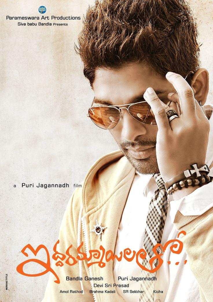 Allu Arjun Iddarammayilatho Rocked at theaters