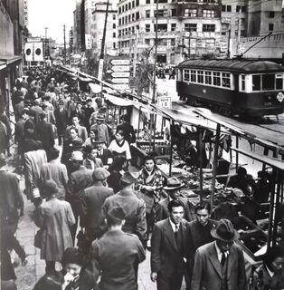 Ginza. 1946. Takahiko Hayashi