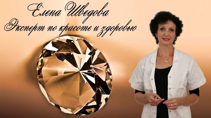 """Приглашение в клуб """"Импариант"""" от Елены Шведовой - эксперта по красоте и..."""