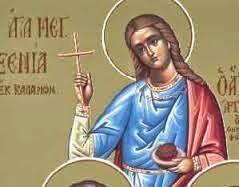 Αμαρτωλών Σωτηρία : Αγίαν Μεγαλομάρτυρα Ξενίαν