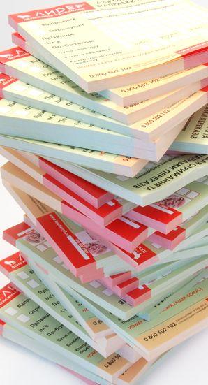 ТИПОГРАФИЯ КИТ принт: офсетная полиграфия | печать под заказ: книги, каталоги, пакеты, брошюры...