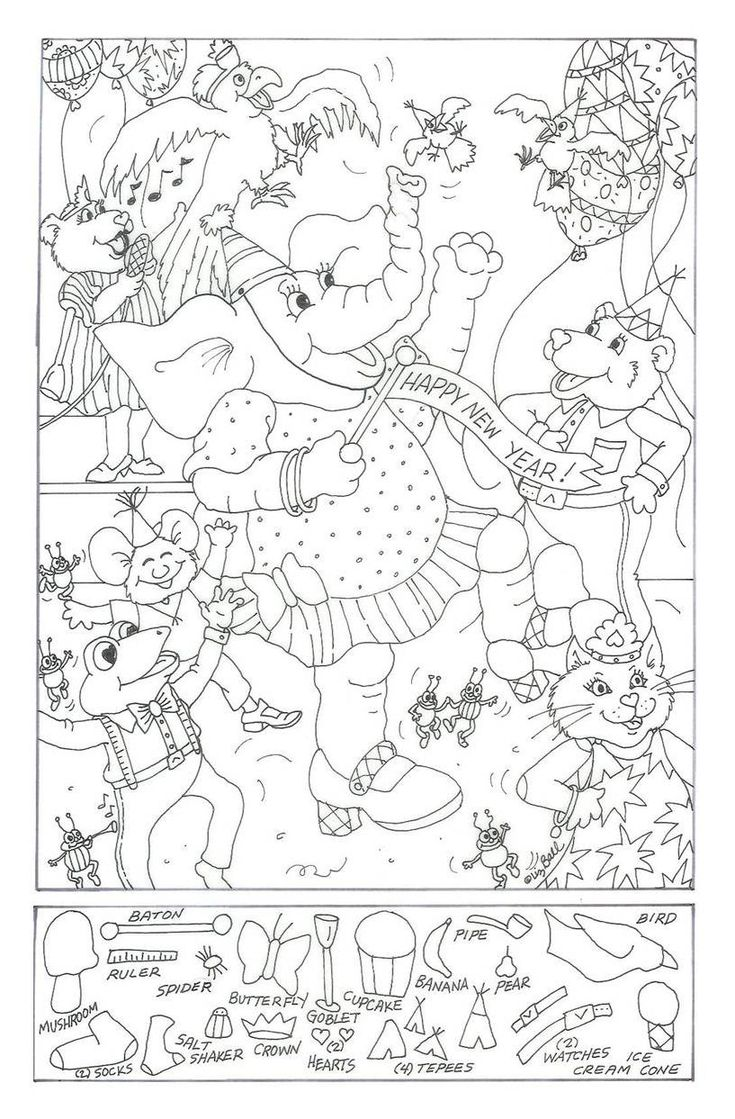 Highlights Hidden Pictures Printables Nye hidden picture activity ...
