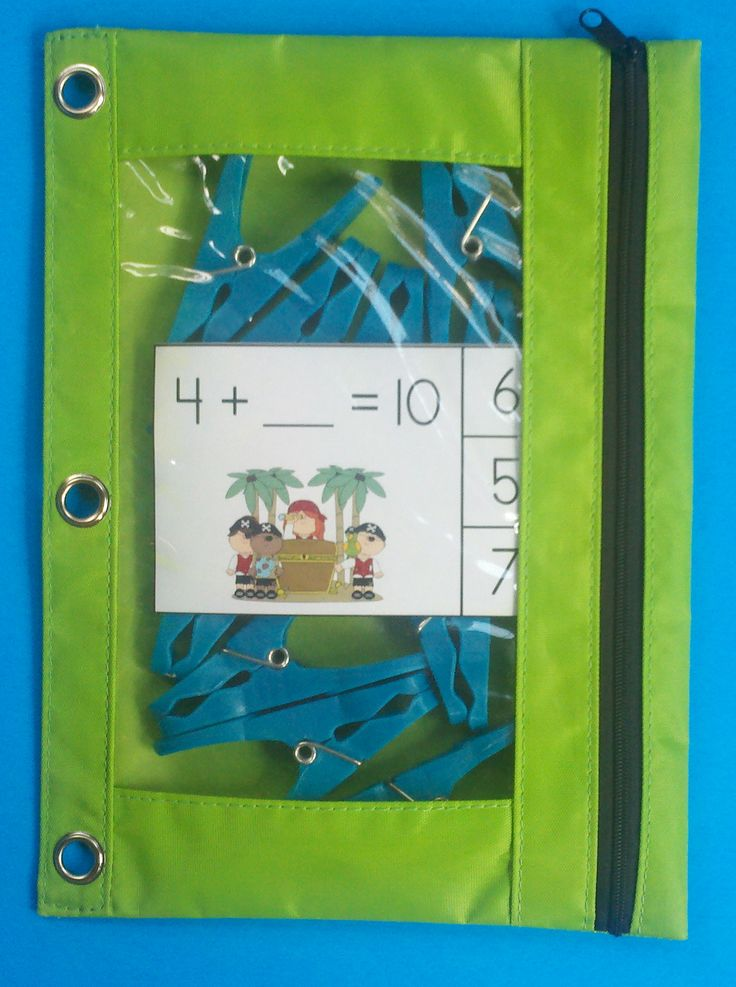 Put cards and clips in a zippered supply pouch for great math centers, fast-finisher activities, and take home packets.  $   #pirates #TalkLikeAPirateDay #FriendsOf10  #Addition #fastfinisher  #kampkindergarten   https://www.teacherspayteachers.com/Product/Pirate-Friends-of-10-Addition-Clip-Cards-2069772