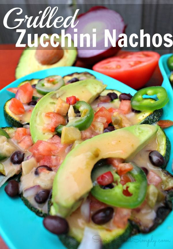 Grilled Zucchini Nachos with Weight Watchers Endorsed Products | SavingSaidSimply.com
