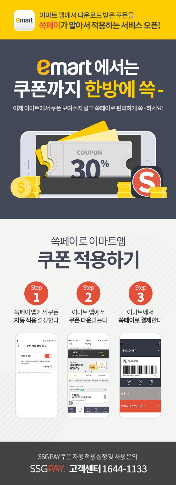 coupon_web_147020900554852.jpg (810×2225)
