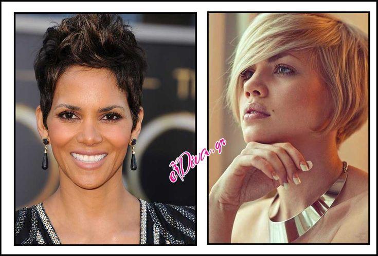 7 Κοντά κουρέματα που προτιμούν οι celebrities - ediva.gr http://www.ediva.gr/7-konta-kouremata-pou-protimoun-celebrities/#.U2odw_l_sgE