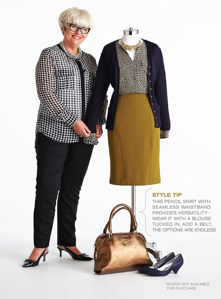 "Cleo Fall Style with Lynn Spence: Lynn's Style Tip ""This pencil skirt with seamless waistband provides versatility - wear it with a blouse tucked in, add a belt, the options are endless"""