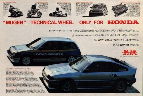 11000rpm #Honda #Mugen #Civic #CRX