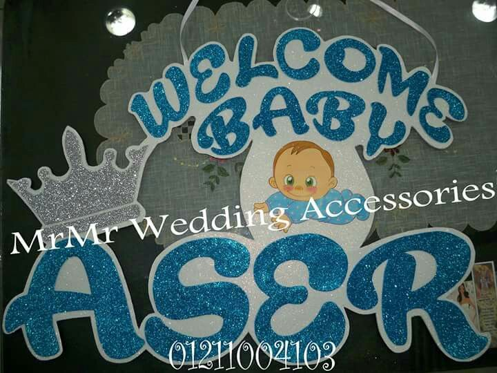 Welcome baby boy sign