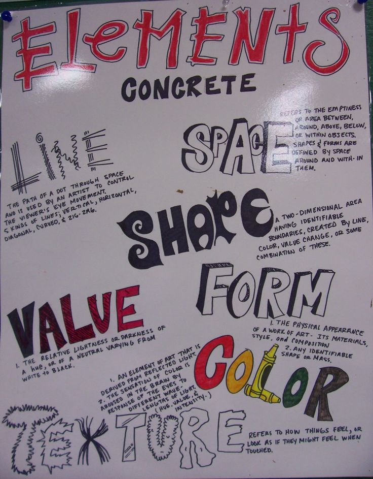 6 Elements Of Art : Best elements of art definition ideas on pinterest