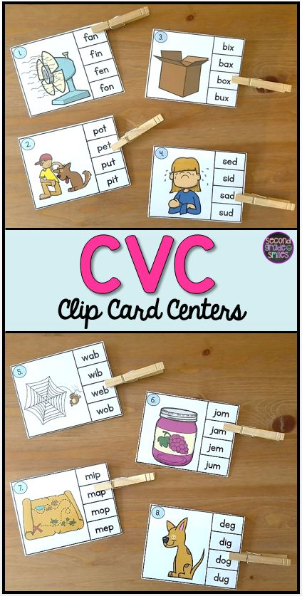 If your kindergarten, first grade, or second grade students need practice identifying medial vowel sounds in CVC words, this clip card activity will make a great literacy center, word work center, or early finisher activity!