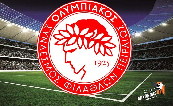 Μεταγραφές ΟΣΦΠ: Ένας ανανεωμένος Ολυμπιακός με τους ίδιους στόχους! #Στοίχημα_Άρχοντας #Olympiakos #μεταγραφές #μεταγραφές_Ολυμπιακός