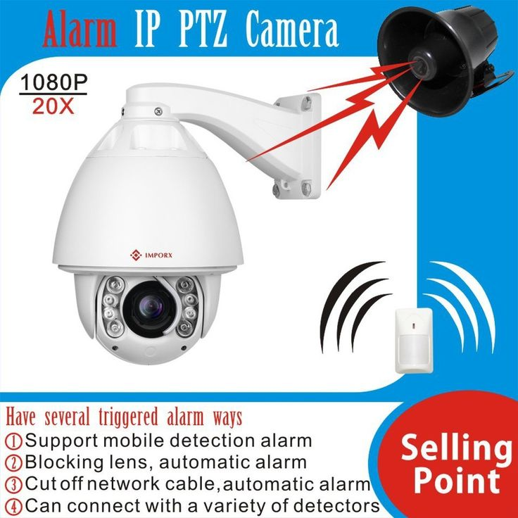Alarm camera for home security HD 1080P POE 20X zooms high speed auto tracking ptz ip camera security CCTV camera