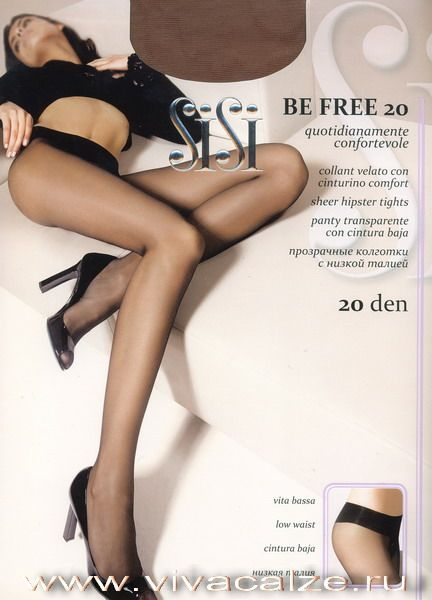 """BE FREE 20 #Колготки с лайкрой с укороченными """"штанишками"""", заниженной талией, комфортным поясом, сверхпрочными швами."""