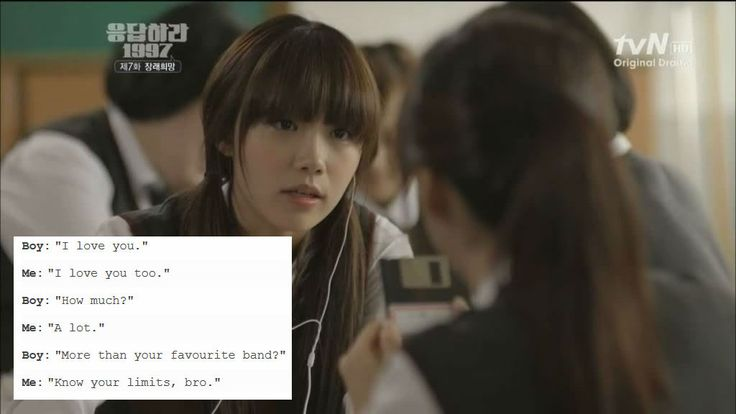 Reply 1997 cr. suzyonlyhope