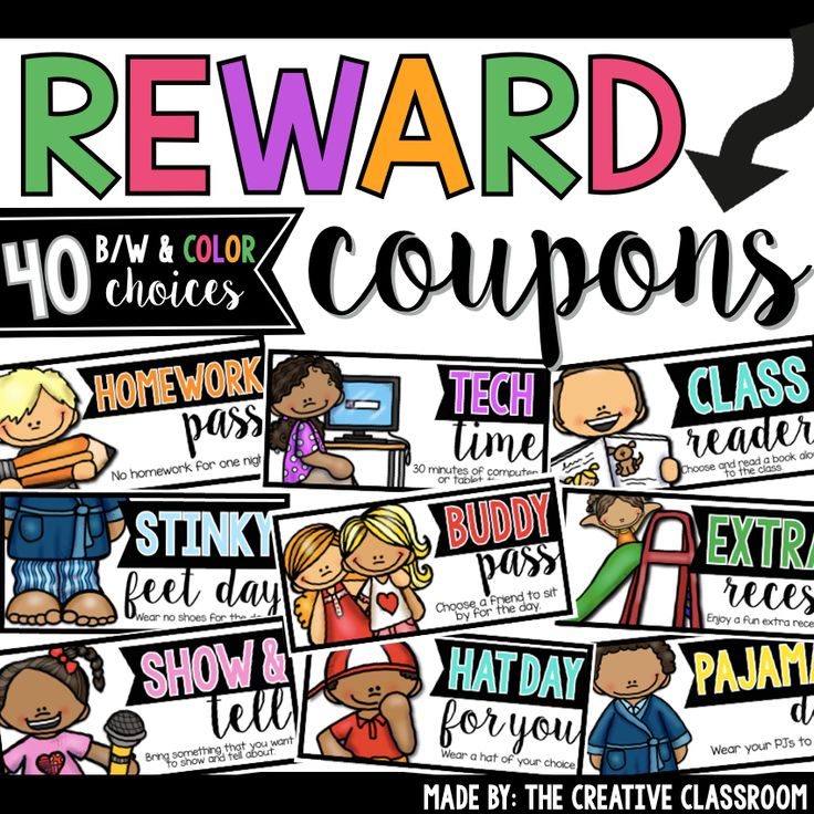 These classroom reward coupons are great for rewarding positive classroom behavior for any grade level.