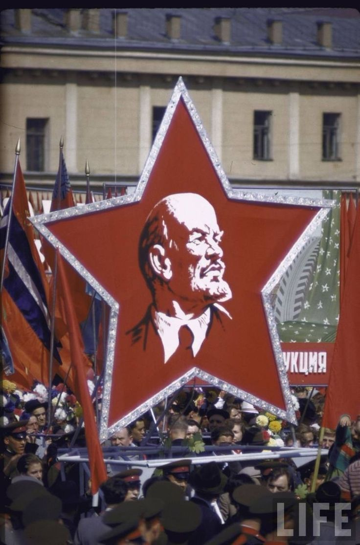Soviet parade of May Day, 1970s