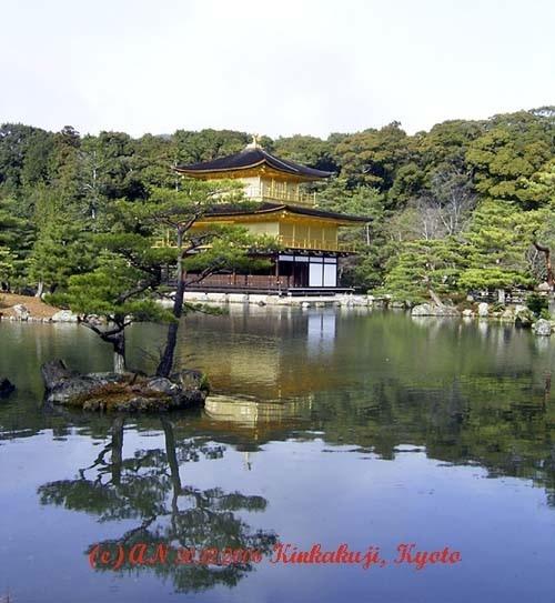 Kinkakuji, Kyoto (photo AN)
