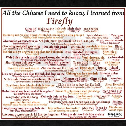 chinese in Firefly