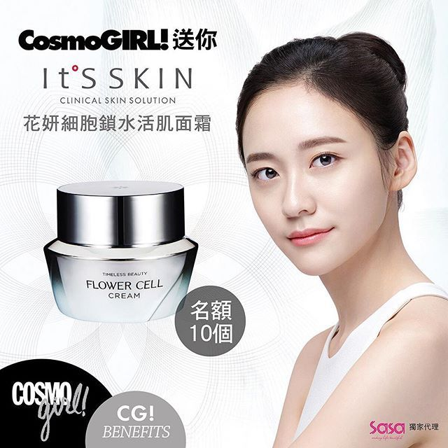 CG! BENEFITS  CosmoGIRL! 送你ItS SKIN 花妍細胞鎖水活肌面霜 來自韓國的 ItS SKIN 花妍細胞鎖水活肌面霜蘊含多種珍貴花卉成分以植物再生能力修復受損肌膚從根源為細胞注滿水分讓你的肌膚重現活力重拾彈性與水潤CG! 現送你ItS Skin花妍細胞鎖水活肌面霜 (名額10個) 詳情請參閱CG!官方Facebook#sasahk #giveaway #gift #gifts #itsskinhk #flowercell #timelessbeauty #skincare via COSMOGIRL HONG KONG MAGAZINE OFFICIAL INSTAGRAM - Celebrity  Fashion  Haute Couture  Advertising  Culture  Beauty  Editorial Photography  Magazine Covers  Supermodels  Runway Models