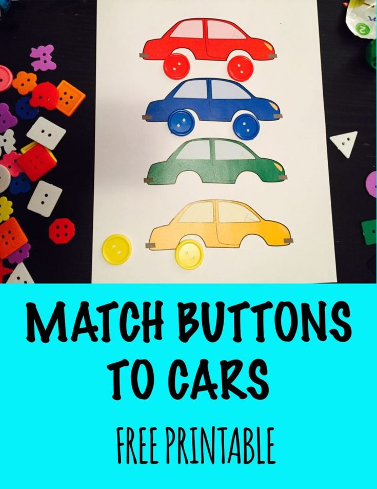 Match buttons to cars, free printable, activities for 2 year olds, activities for 24 month old, activities for 25 month old, activities for 26 month old, activities for 27 month old, activities for 28 month old, activities for 29 month old, activities for 30 month old, activities for two year old, activities for three year old, learning activities for toddlers, toddler activities, learning colors, color matching activities