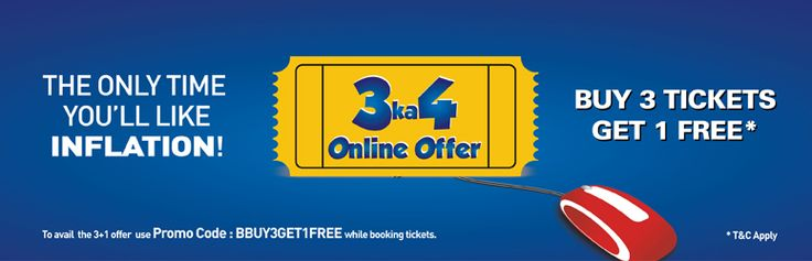 Buy 3 Movie Tickets & Get 1 FREE at Bigcinemas. save money on watching movies.