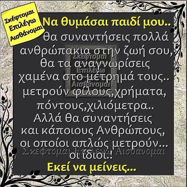 Παίζει τώρα Art Pepper - Red Pepper Blues μόνο στο http://jazz-radio.gr . Καλή σας ακρόαση!!!