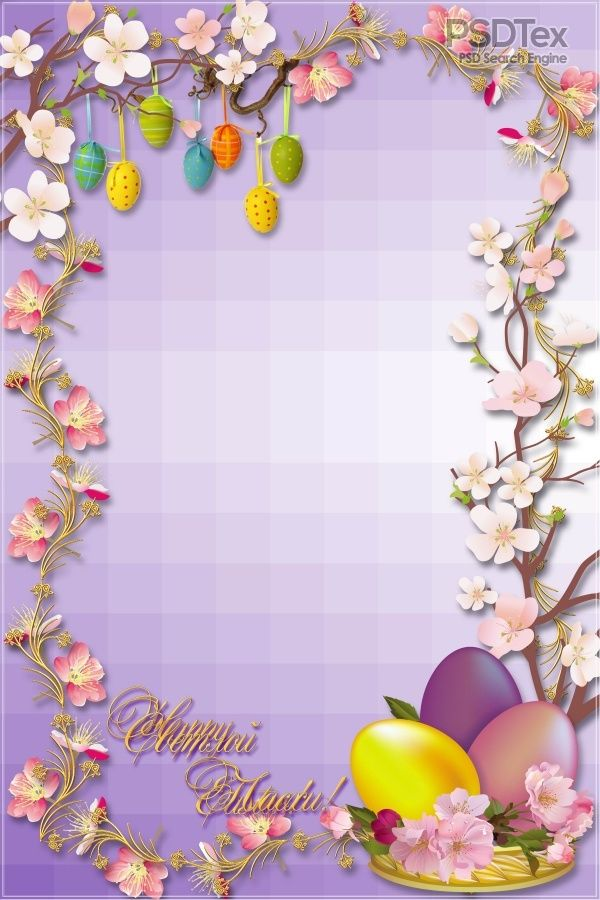 Easter Egg Hunt Border | Easter egg pattern borders, PSD ...