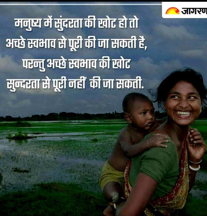 Quotes On Women Empowerment In Hindi: 2151 Best Images About Hindi Quote On Pinterest